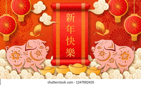 Pig zodiac sign for 2019 CNY or chinese new year greeting. Piggy and golden ingot as dumplings, lanterns and clouds, butterfly for asian spring festival card design. Holiday paper cut and prosperity