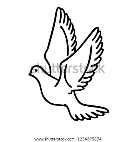Pigeon Outline Icon Clipart Image Isolated Stock Vector Royalty