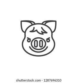 Smirk Emoji Stock Illustrations Images Vectors Shutterstock