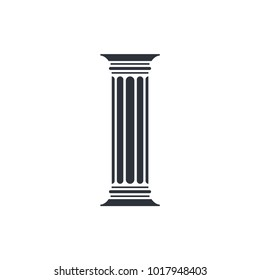 pillar for law and firm icon vector. logo element