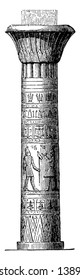 Pillar at the Temple at Edfu, post, stalk, support, temple, edfu, diminishing triangles, vintage line drawing or engraving illustration.