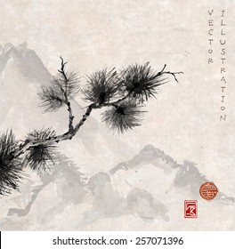 Pine tree branch and mountains hand-drawn  in traditional Japanese style sumi-e on vintage rice paper. Sealed with decorative stylized stamps. The pine tree symbolizes longevity and steadfastness