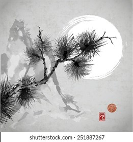 Pine tree branch, mountains and the Moon, hand-drawn in traditional Japanese style sumi-e on rice paper. Sealed with decorative stylized stamps. The pine tree symbolizes longevity and steadfastness