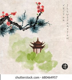 Pine tree branch and sakura in blossom. Traditional oriental ink painting sumi-e, u-sin, go-hua. Hieroglyph - clarity.