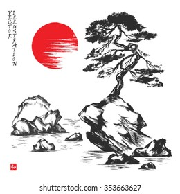 """Pine tree on the rock. Picture in traditional japanese sumi-e style. Vector illustration. Hieroglyph """"harmony"""""""