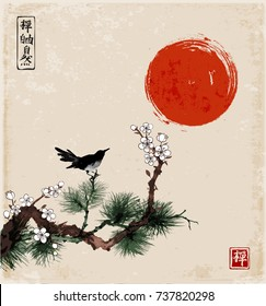 Pine tree, sakura cherry tree in blossom. little black bird and big red sun on vintage background. Traditional oriental ink painting sumi-e, u-sin, go-hua. Contains hieroglyphs - zen, freedom, nature