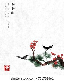 Pine tree, sakura cherry tree in blossom and little black birds on rice paper background. Traditional oriental ink painting sumi-e, u-sin, go-hua. Hieroglyphs - peace, tranquility, clarity, happiness