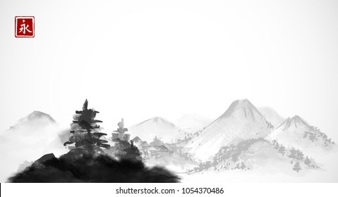 Pine trees and distant mountains. Traditional oriental ink painting sumi-e, u-sin, go-hua. Hieroglyph - eternity.