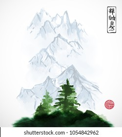 Pine trees and distant mountains. Traditional oriental ink painting sumi-e, u-sin, go-hua. Contains hieroglyphs - zen, freedom, nature.