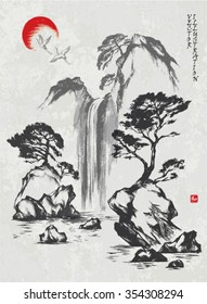 """Pine trees on the rocks and waterfall. Picture in traditional japanese sumi-e style on vintage watercolor background. Vector illustration. Hieroglyph """"harmony"""""""