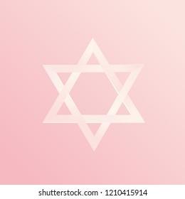 Pink Feminine Star of David. Vector 3D Symbol of Israel