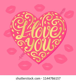 Pink heart with the inscription I love you. Curls and inscription lettering. Vector illustration. Design for St. Valentine's Day