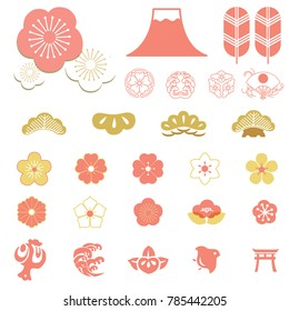 Pink Japanese icons and symbols. Decoration elements such as cherry blossom, tree, Fuji, flower for card, poster, template.