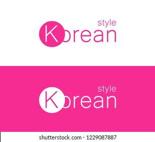 Pink Logo for Fashion Clothing Shop. Vector modern emblem.