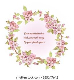 Pink sakura cherry branch frame print with poem inside isolated vector illustration