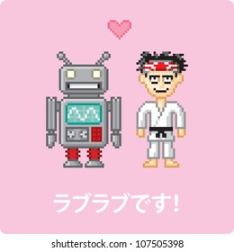 """Pixel art illustration of a retro style robot and a karate fighter with a heart over their heads indicating they are in love. Japanese text means, """"It's true love!"""""""