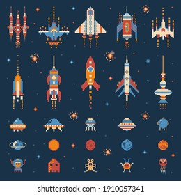 Pixel art vintage space game set with UFO invaders, spaceships, rockets, aliens, stars and planets. Alien shooter, galaxy battle video game. Nostalgic arcade elements from the 8-bit gaming era.