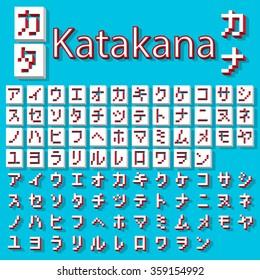 Pixel Japanese Katakana alphabet vector font.