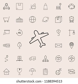 plane icon. logistics icons universal set for web and mobile