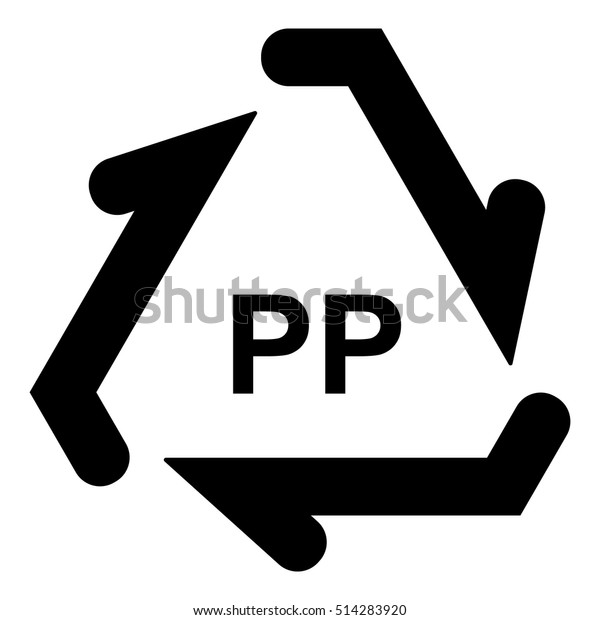 Plastic Recycle Symbol Pp Plastic Recycling Stock Vector