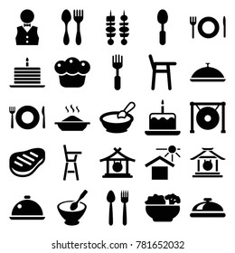 Plate icons. set of 25 editable filled plate icons such as dish, gong, porridge, cake with one candle, baby chair, spoon, fork, house under sun, beef, kebab, pie, waiter, food