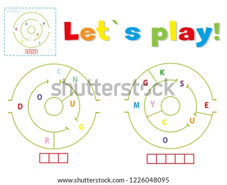 Play Write Words Dog Mouse Find Stock Vector Royalty Free