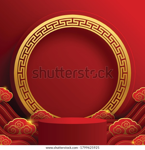 Podium round stage podium and paper art Chinese new year,Chinese Festivals,Mid Autumn Festival , red paper cut ,flower and asian elements with craft style on background.