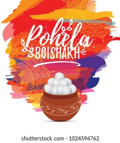 Pohela Boishakh Festival Template Design with Sweet, Pot on Abstract Colorful Background-Bengali New Year Festival (Pohela Boishakh) Background Template Design with Sweet, pot
