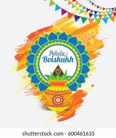 Pohela Boishakh Template Design with Mangal Kalash