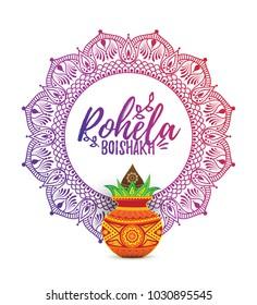 Pohela Boishakh Text Illustration with Round Ornamental Floral, Mangal Kalasha Design Element