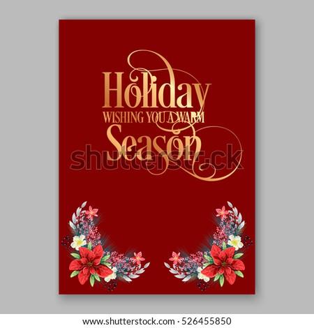 poinsettia christmas party invitation sample card stock vector