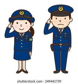 Police Officer Cartoon Images Stock Photos Vectors Shutterstock