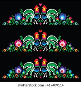 Polish folk art embroidery with roosters - traditional folk pattern - Wzory Lowickie on black