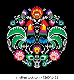Polish vector folk art floral round embroidery with roosters, traditional pattern - Wycinanki Lowickie on black Decorative Slavic traditional vector pattern - paper cutouts style isolated