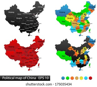 Political and location map of China. Versatile file, every piece is selectable and editable in layers panel. Turn on and off visibility of every province in one click. Vector, eps 10.