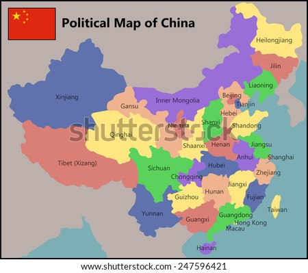 Political Map China Stock Vector (Royalty Free) 247596421 - Shutterstock