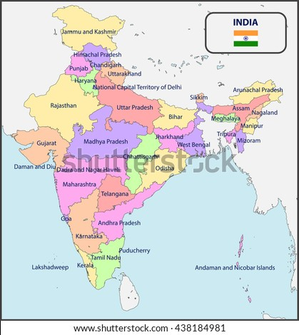 latest political map of india