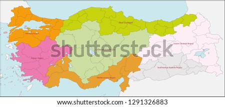 Political Map Turkey Names Vector Stock Vector Royalty Free