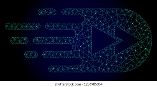 Polygonal rewind forward illustration with fast speed effect. Abstract mesh lines, triangles and points on dark background with rewind forward designed for modern abstract with symbols of speed, rush,