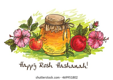 pomegranate and honey with apple for Rosh Hashanah