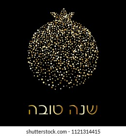Pomegranate illustration, made with dots. Shana Tova greeting card. Rosh hashanah Jewish New Year greeting. Hebrew holiday poster template. Vector background.
