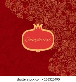 Pomegranate pattern vector card.