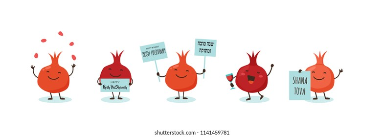 Pomegranate, symbols of Jewish holiday Rosh Hashana, New Year. Rosh Hashanah Jewish holiday banner design with funny cartoon characters. Vector illustration greeting card and banner