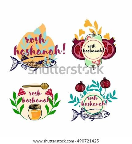 Pomegranatehoney fish greeting card vector template jewish stock pomegranatehoney fish greeting card vector templatewish newyear greeting card collection m4hsunfo