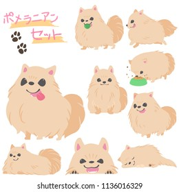 "Pomeranian illustration set The character written in Japanese is ""Pomeranian set"""
