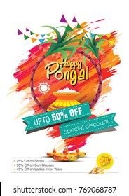 Pongal Festival Sale Poster Design Template