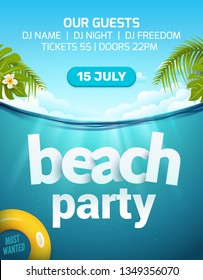 Pool beach summer party invitation banner flyer design. Water and palm inflatable yellow mattress. Beach party template poster.
