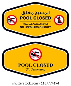 Pool closed & no lifeguard on duty sign with arabic