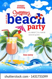 Pool summer party invitation banner flyer design. Water, waves, palm trees, inflatable lifebuoy. Beach party vector poster template.