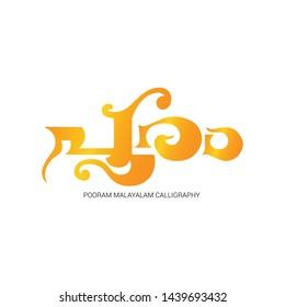 Malayalam Letters